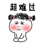 徐莹莹:祛斑去黄王牌项目:光子嫩肤