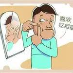 这些错误的祛痘方法,只会让你脸上痘痘越来越多!
