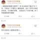 武汉华美:付国友 王介聪 让我变成终生残疾
