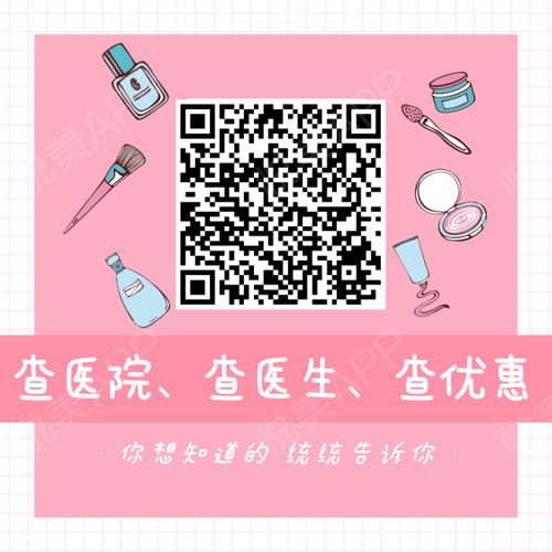 徐宇_方形二维码_2019.04.11.png